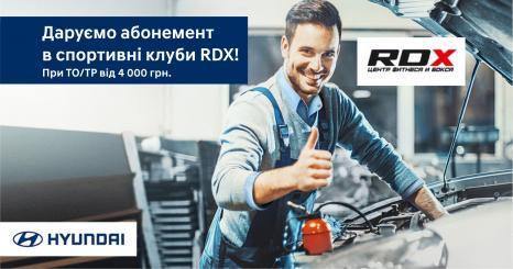 Спецпропозиції Hyundai у Харкові від Фрунзе-Авто | Богдан-Авто Луцьк - фото 7