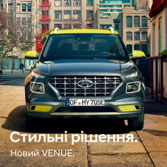 Акційні пропозиції Едем Авто   Богдан-Авто Луцьк - фото 6