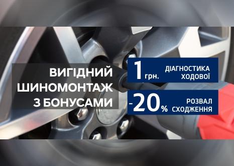 Спецпропозиції Hyundai у Харкові від Фрунзе-Авто | Богдан-Авто Луцьк - фото 9