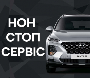 Спецпредложения на автомобили Hyundai | Богдан-Авто Луцьк - фото 23