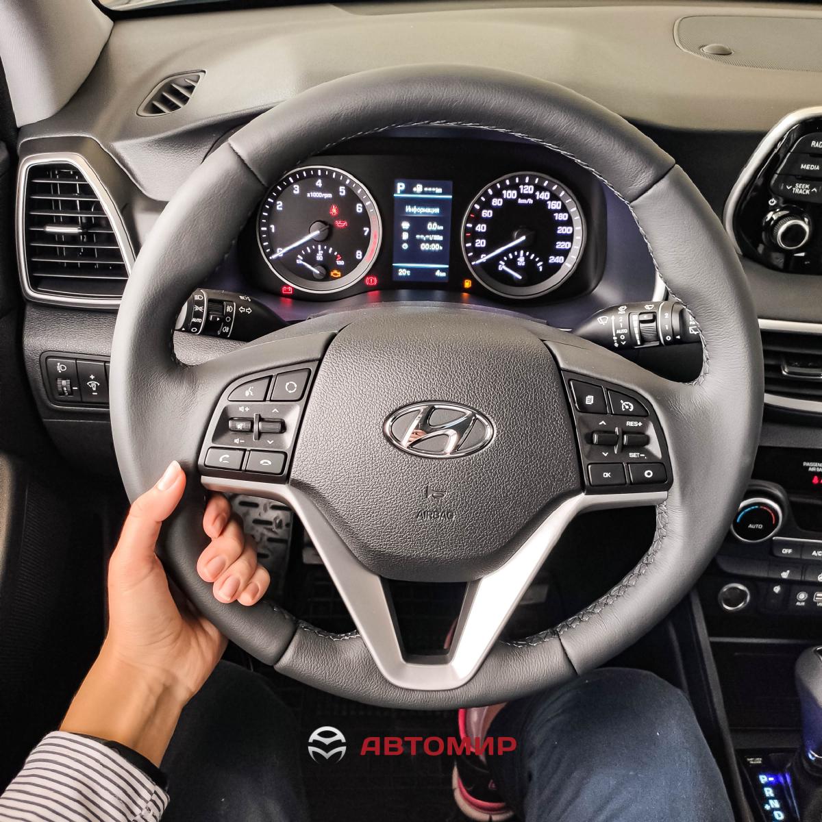 Теплі функції автомобілів Hyundai | Богдан-Авто Луцьк - фото 7