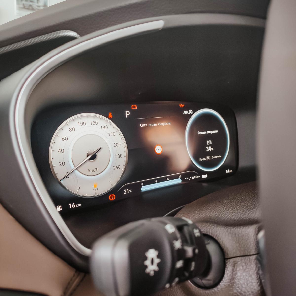 Якби комфорт і розкіш можна було б описати - це був би Hyundai Santa Fe!   Хюндай Мотор Україна - фото 14