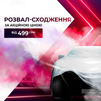 Спецпредложения на автомобили Hyundai | Богдан-Авто Луцьк - фото 16