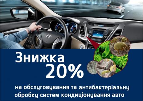 Спецпропозиції Hyundai у Харкові від Фрунзе-Авто | Богдан-Авто Луцьк - фото 8