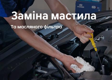 Акційні пропозиції Едем Авто | Богдан-Авто Луцьк - фото 8