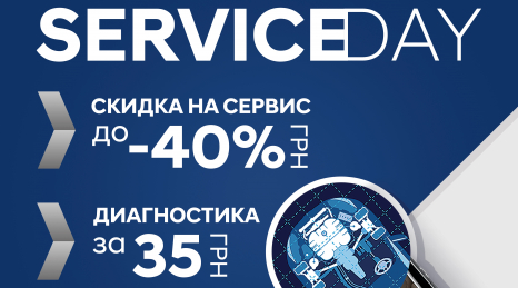 Спецпредложения на автомобили Hyundai | Богдан-Авто Луцьк - фото 17