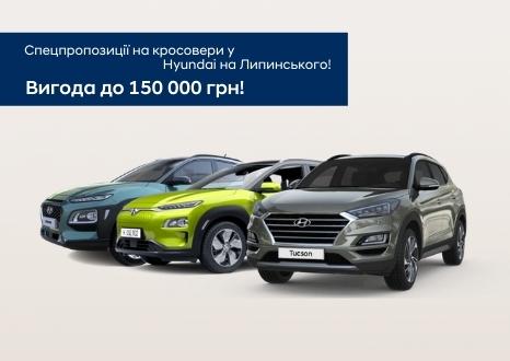 Спецпропозиції Львов | Богдан-Авто Луцьк - фото 6